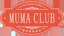 MUMA音乐俱乐部